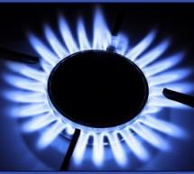 Объявление об отключении газа!