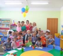 Новая группа в детском саду!