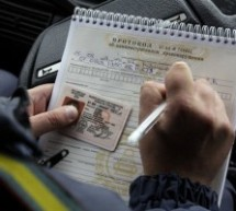 Лишение водительских прав за долги с 15 января 2016 года