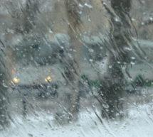 Ожидается ухудшение погодных условий