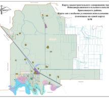 Правила землепользования и застройки