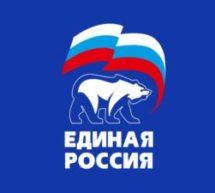 Медведев подписал постановление об индексации пенсий на 5,4%