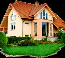 Регистрация права собственности на объекты недвижимости в упрощенном порядке