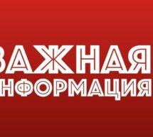 Специалисты ГКУ КК «ГосЮрБюро» осуществят выездной день оказания юридической помощи в муниципальное образование Брюховецкий район.