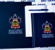 Департамент потребительской сферы и регулирования рынка алкоголя Краснодарского края.
