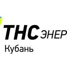 Управляй сразу несколькими счетами в «Личном кабинете» «ТНС энерго Кубань».