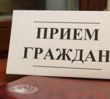 В прокуратуре Брюховецкого района прокуратурой края будет проведен прием граждан.