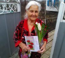 Персональное поздравление главного федерального инспектора по Краснодарскому краю