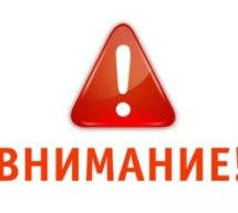 Уважаемые жители Новоджерелиевского сельского поселения!