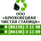 В Брюховецкой работает печь-крематор для утилизации биологических отходов