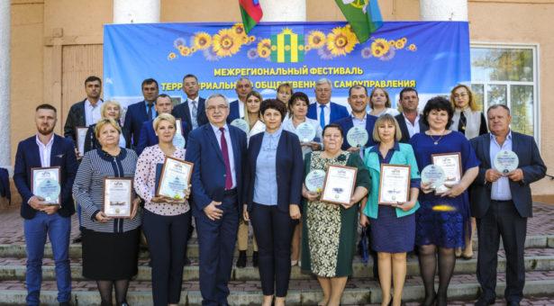 Новоджерелиевское сельское поселение — победитель краевого конкурса на лучший проект