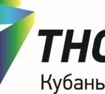 Новые счета за электроэнергию потребители ПАО «ТНС энерго Кубань» получат уже в октябре