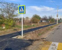 По ул. Кубанской оборудован новый тротуар!