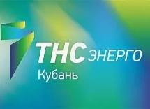 Жители Брюховецкого района должны за свет более 5 млн рублей