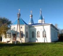 Благодарность от Церковно-Приходского Совета храма ст. Новоджерелиевской!