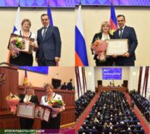 Итоги работы органов исполнительной власти подвели в краевой столице!