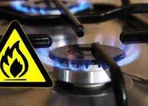 «О необходимости соблюдения правил безопасности при использовании магистрального газа»
