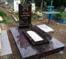 Завершён ремонт могил участников ВОВ на кладбище