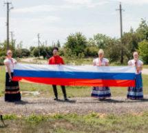 Концертная программа «Мы — Россия!» 🇷🇺