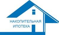 Программа «Накопительная ипотека»