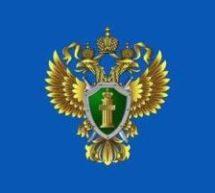 В Брюховецком районе прокуратура направила в суд уголовное дело в отношении жителя района, обвиняемого в незаконном сбыте наркотических средств.